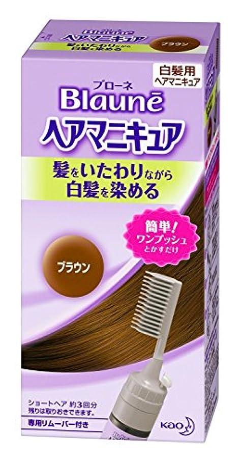 【花王】ブローネ ヘアマニキュア 白髪用クシ付ブラウン ×5個セット