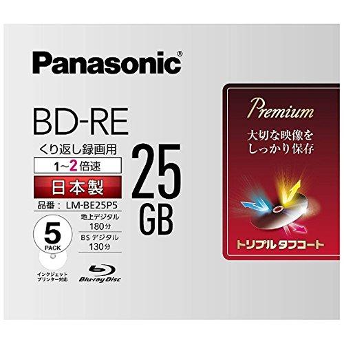 パナソニック 録画用2速ブルーレイディスク片面1層25GB 書換型 5枚パック LM-BE25P5  =△