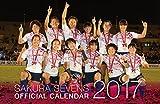 サクラセブンズ2017カレンダー ([カレンダー])