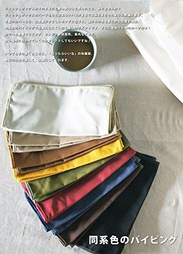 fabrizm 日本製 ティッシュカバー 10色展開 オックス ボルドー 1371-bo-bo