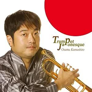 Trumpet Japonesque