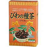 枇杷の種茶32袋