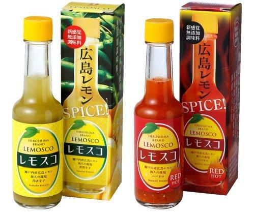 「レモスコ 2本 & レモスコRED 2本」 合計4本セット (広島産レモン使用のご当地調味料)
