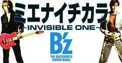 B'z「MOVE」のCDジャケット