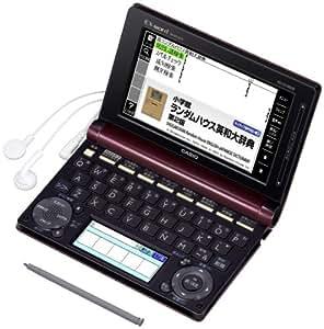 カシオ 電子辞書 エクスワード プロフェッショナルモデル 170コンテンツ・2000文学作品・クラシック1000フレーズ XD-D10000