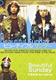Beautiful Sunday[DVD]