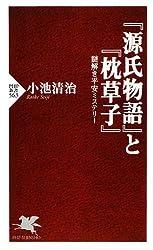 Amazon.co.jp: 小池 清治:作品一...