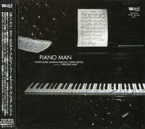 ピアノ・マン