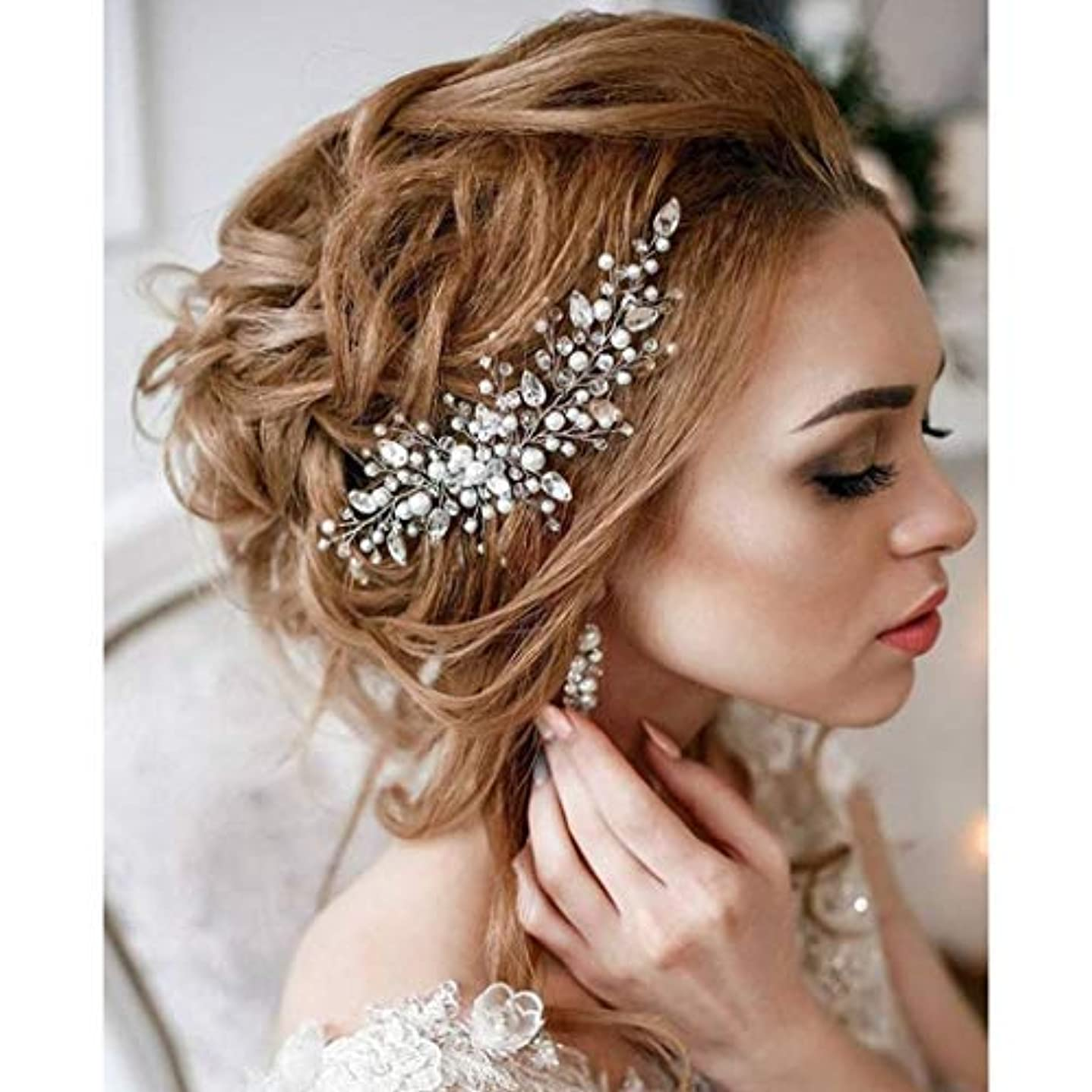 伝記魅惑的なAukmla Bride Wedding Hair Combs Bridal Hair Accessories Decorative for Brides and Bridesmaids [並行輸入品]