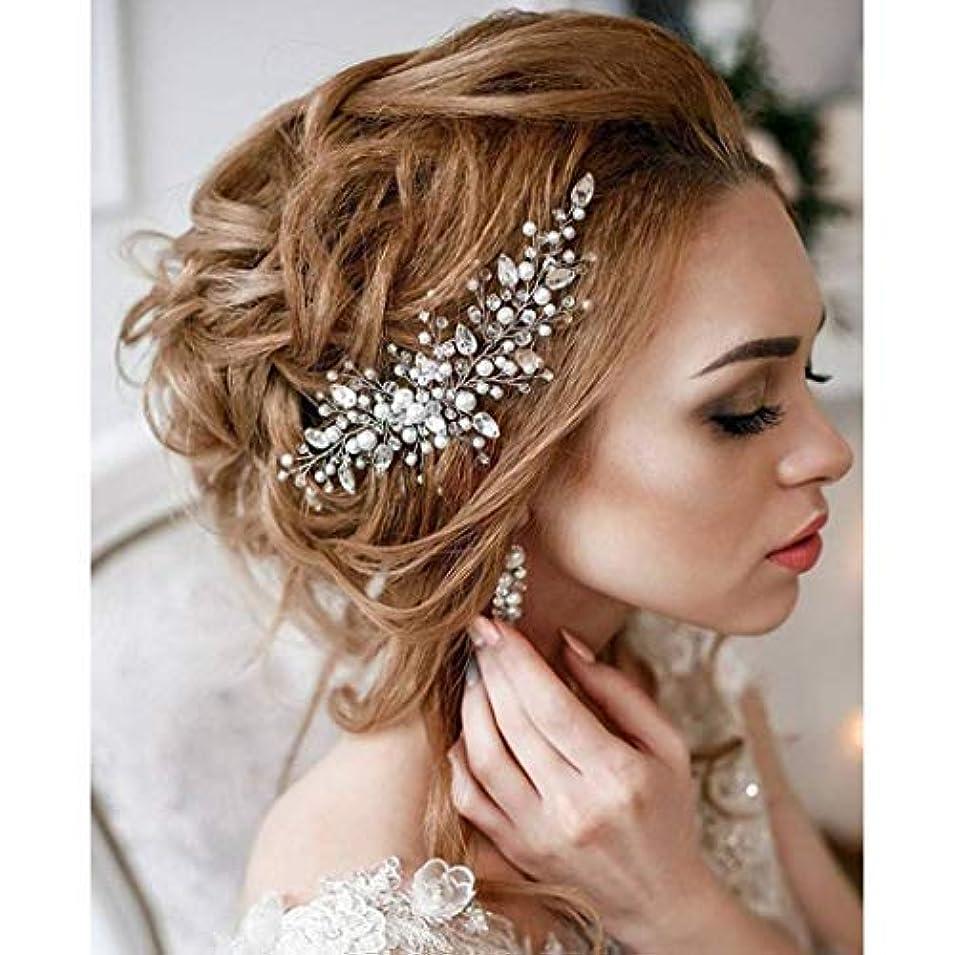 コアネズミ上級Aukmla Bride Wedding Hair Combs Bridal Hair Accessories Decorative for Brides and Bridesmaids [並行輸入品]