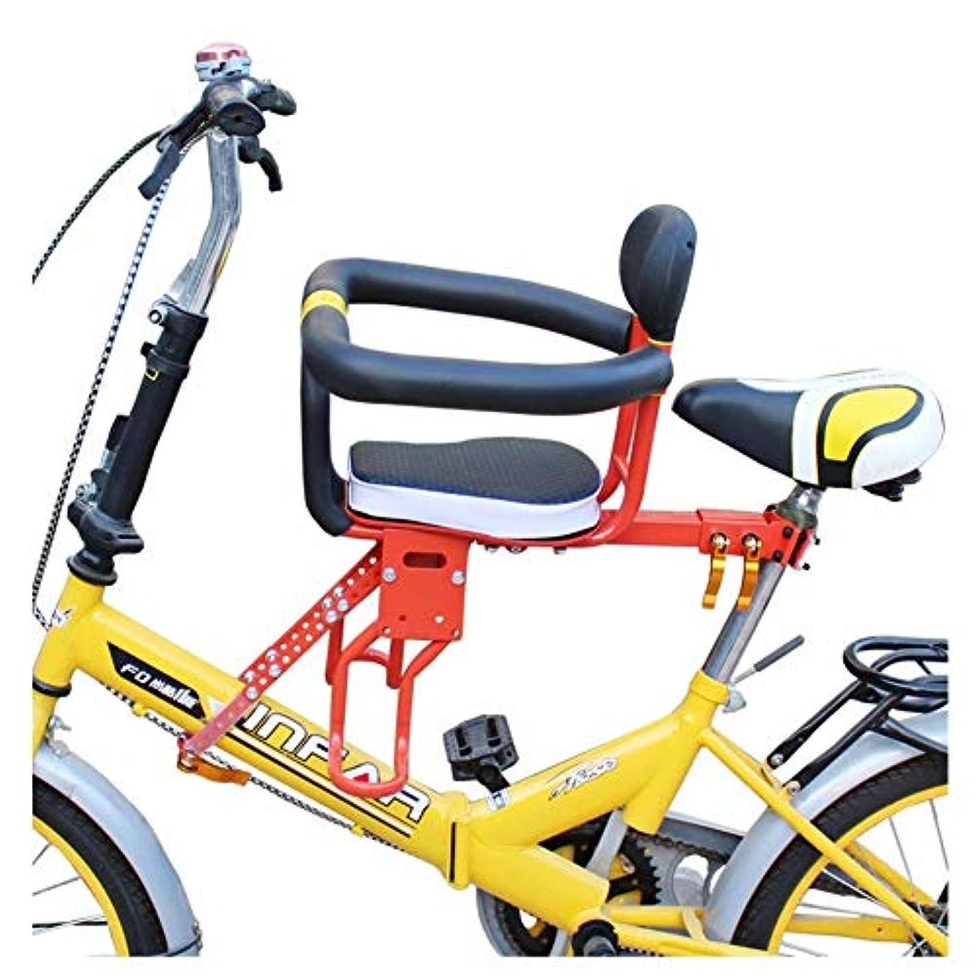 確執約一回自転車チャイルドシートフロントベビーシート折りたたみ式アームレストフットレストセット(アームレストと背もたれを含む) 自転車用アクセサリー