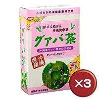 グァバ茶 25袋(ティーバッグタイプ) 3個セット