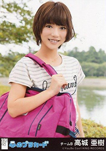 AKB48 公式生写真 心のプラカード 劇場盤 誰かが投げたボール・・・