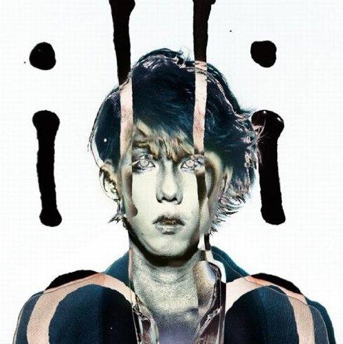 「リユニオン/RADWIMPS」は究極の○○ソング?!歌詞の意味を解説!アルバム『×と○と罪と』収録の画像