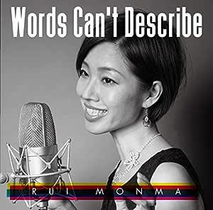 WORDS CAN'T DESCRIBE