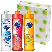 花王 キュキュット 台所用洗剤 3本 箱入りセット (クリア除菌・ピンクグレープフルーツの香り・オレンジの香り)