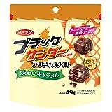有楽製菓 ブラックサンダープリティスタイル味わいキャラメルパウチ 49g ×10袋