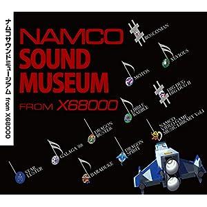 ナムコサウンドミュージアム from X68000