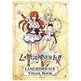 ラングリッサーI&II ビジュアルブック