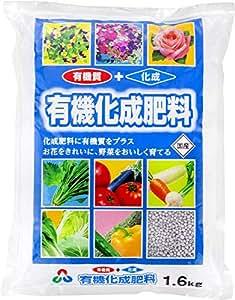 朝日工業 有機化成肥料666 1.6kg