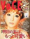 VoCE (ヴォーチェ) 2010年 11月号 [雑誌]