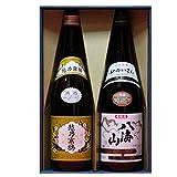 【米寿 熨斗+ギフト箱+ラッピング付き 】 越乃寒梅+八海山 720ml 長寿祝い 誕生日プレゼントに人気 88歳 日本酒 御祝い