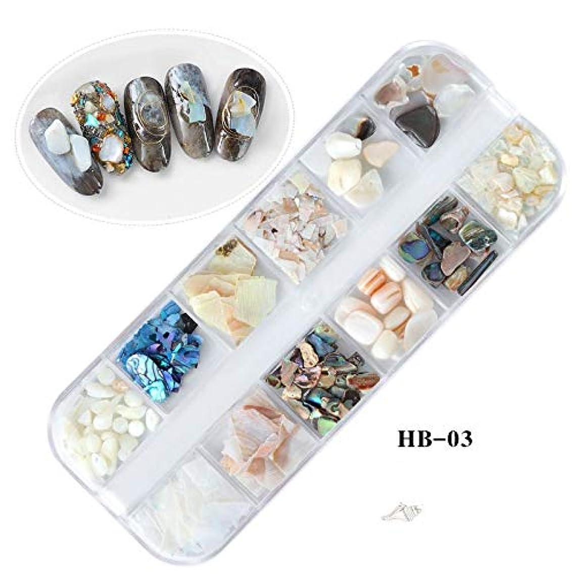 のホストモルヒネ貨物Kerwinner 天然貝殻3DチャームネイルアートデコレーションスライスDIYビューティーサロンオーシャンネイルアートパウダーマニキュアデカールツール (Color : HB03)