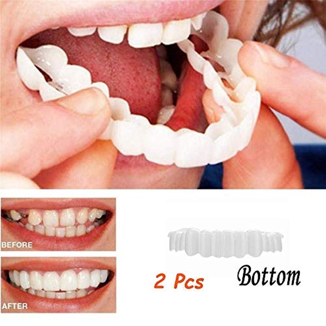 時代遅れ達成宗教偽の歯の底、自信を持って笑顔の快適なフィットフレックスホワイト歯義歯仮歯化粧品突き板(2本の歯の底)