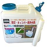 ポリタンク・貯水用簡易浄水器 キャンパー用カッパー君 20L用+専用ポリタンク FSW-20L