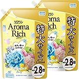 【まとめ買い 大容量】ソフラン アロマリッチ 柔軟剤 フェアリー(ウォータリーフラワーアロマの香り) 詰め替え 1210ml×2個