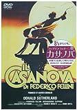 フェデリコ・フェリーニ セレクション カサノバ [DVD]