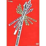 1999 正月コンサート [DVD]