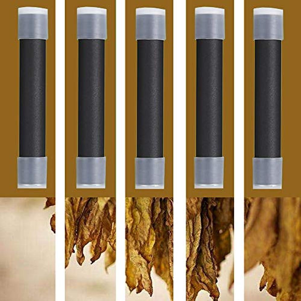 虎オーラル構成員Shioyaw プルームテック 互換 カートリッジ アトマイザー Ploomtech 互換 プルームテックアクセサリー 808D ニコチンゼロ 約350口/個 爆煙 5本入り(タバコ)