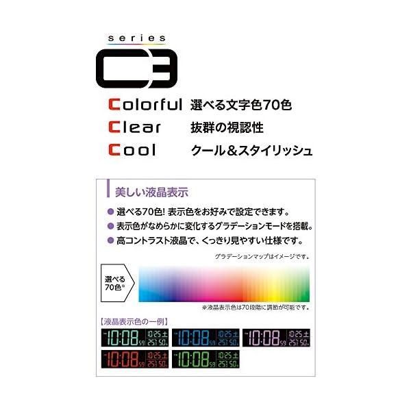 セイコークロック(Seiko Clock)の紹介画像5