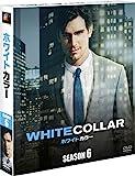 ホワイトカラー ファイナル・シーズン<SEASONSコンパクト・ボックス>[DVD]