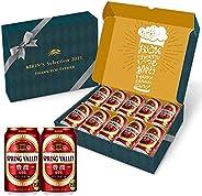 【Amazon.co.jp限定】 【父の日 クラフト ビール ギフト プレゼント】キリン SPRING VALLEY(スプリングバレー) 豊潤〈496〉 メッセージボックス [ 350ml×10本 ] [ギフトBox入り