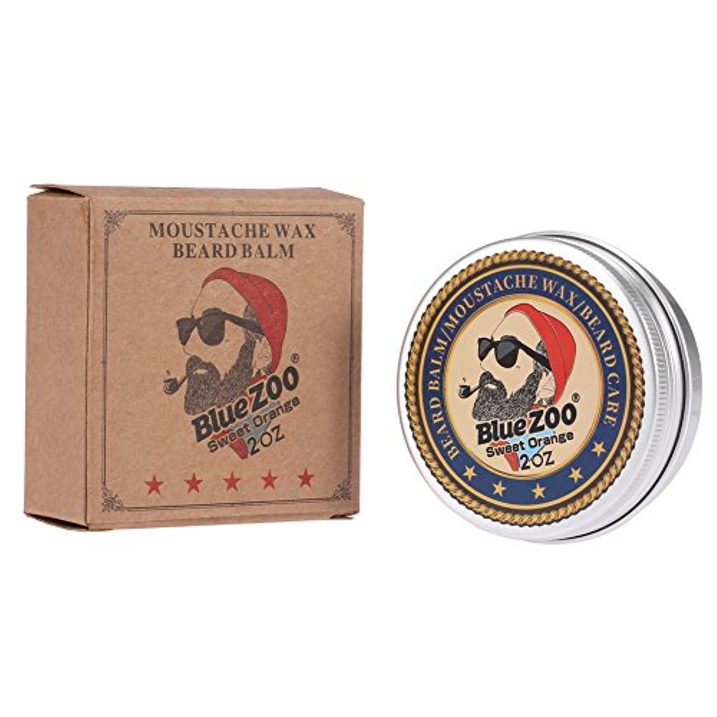 特権的三スキムビアードバーム メンズひげワックス 口髭用ワックス ひげクリーム 保湿/滋養/ひげ根のケアなどの効果  ひげケア必需品 携帯便利(1)