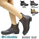 [コロンビア] Columbia ラディスリップ YU3774 ラバーブーツ カジュアル ショートブーツ メンズ レディース アウトドア サイドゴア ユニセックス RUDDY SLIP 202カラー(DarkBrown) 25.0cm(USA7)