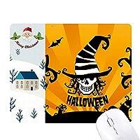 魔法使いの帽子ハロウィンスカルマーカー サンタクロース家屋ゴムのマウスパッド