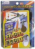 cretom ( クレトム ) インテリア・バー専用 ワンタッチホルダー ブラック 2個入り KA-70