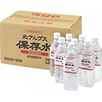 北アルプス保存水【500ml×24本】1箱(5年保存水)