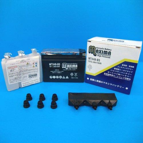 マキシマバッテリー MTX4B-BS シールド式 ロードサービス付き バイク用 4B-BS DR-Z50 セピアAF502 ZZ(ジーツー) 4B-BS