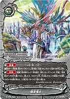バディファイト/X2-BT01-0061 極楽竜土 【並】