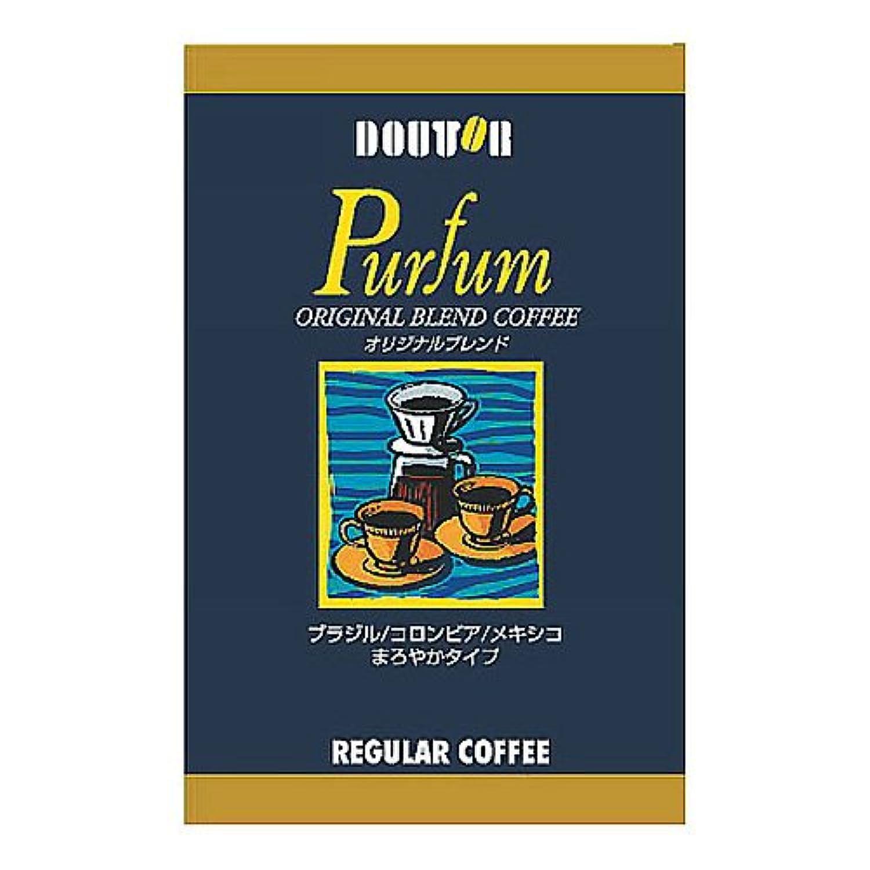 ドトール コーヒー パルファン 1箱(70g×20袋)