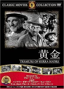 黄金 [DVD] FRT-110