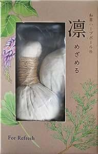 和草ハーブボール® (リフレッシュ, 15グラム×2個)