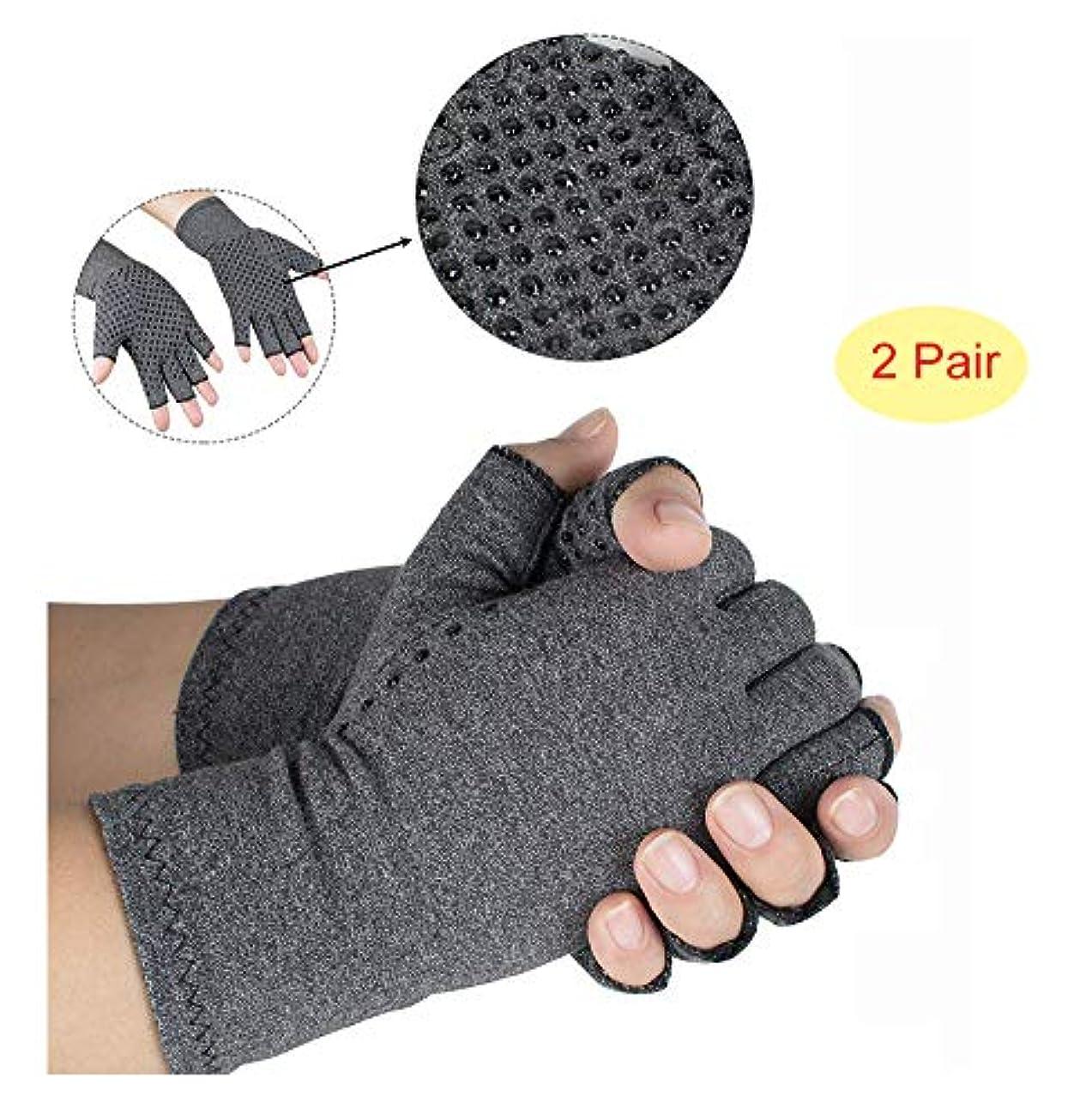 関節炎手袋、灰色の滑り止め、毎日の仕事、手と関節の痛みの軽減のための抗関節炎の健康療法の圧縮手袋,2Pair,L