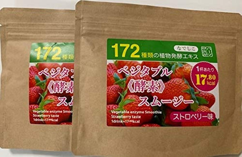 時期尚早くちばし芸術グリーン酵素ダイエットスムージー(ストロベリー味)200g (100g×2パック)で10%OFF