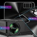 YABER プロジェクター小型 4600lm 1080PフルHD対応 高画質 1280×720ネイティブ解像度 ホームシアター LED プロジェクター 金属カーバ HIFIスピーカー内蔵 スマホ/パソコン/タブレット/ゲーム機/DVDプレイヤーなどに対応 HDMIケーブル付属 画像