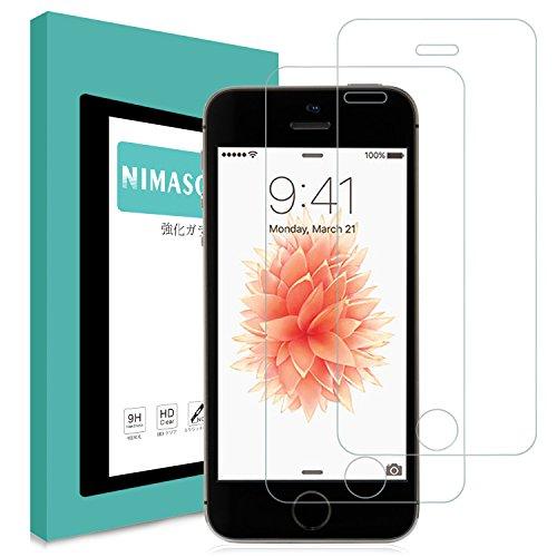 【2枚セット】 Nimaso iPhone SE / 5S / 5 / 5C 用 強化ガラス液晶保護フィルム 全面保護/3D Touch対応/硬度9H/高透過率